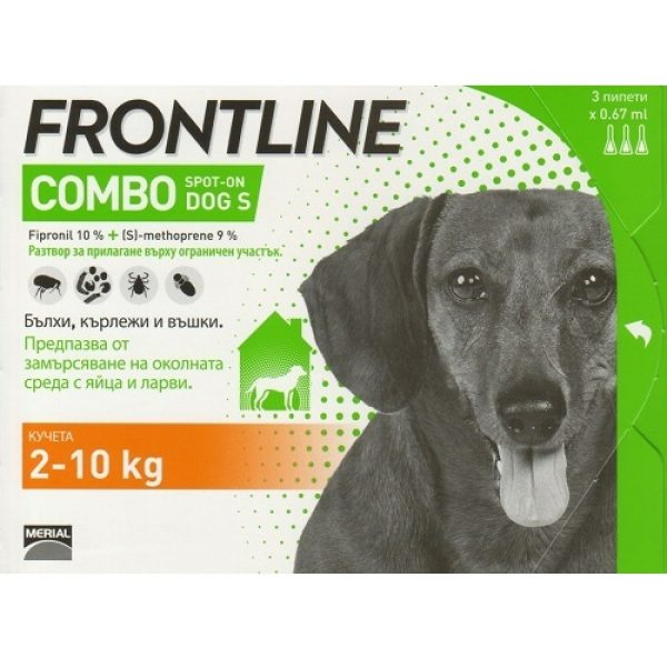 Frontline Plus Combo For Dogs